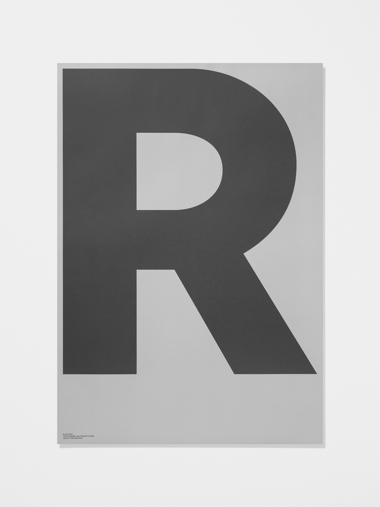 Grey collection poster R